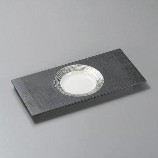 黒結晶見込プラチナ吹長皿 和食器 付出皿 業務用 約28.6cm 和食 和風 突出 前菜 先付 小料理屋 漬物盛り合わせ 長角皿 居酒屋 創作料理