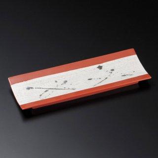 黒飛ばしラスター赤釉筋彫付出皿 和食器 付出皿 業務用 約26.4cm 和食 和風 突出 前菜 先付 小料理屋 漬物盛り合わせ 長角皿 居酒屋 創作料理