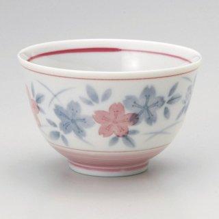 桜反千茶 和食器 煎茶 業務用 約9×5.6cm 和食 和風 和菓子屋 和カフェ 食堂 定食屋 うどん屋 蕎麦屋