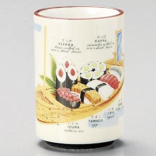 クリームアラカルト中寿司湯呑 和食器 寿司湯呑 業務用 約7×10cm 和食 和風 すし屋 鮨屋 定食屋 食堂 和食レストラン