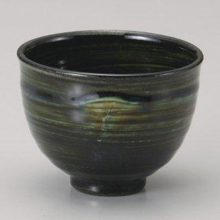 黒土織部一服碗 和食器 一服碗・ゆったり碗・汲み出し 業務用 約9.5×7.3cm 和風 和菓子屋 和カフェ お茶 スープ