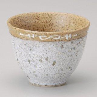 うのふ茶唐津指押しカップ 和食器 一服碗・ゆったり碗・汲み出し 業務用 約10.5×8cm 和風 和菓子屋 和カフェ お茶