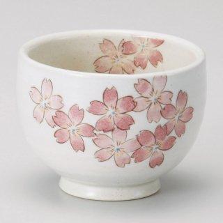うたげ桜ぽってり碗 和食器 一服碗・ゆったり碗・汲み出し 業務用 約9.3×7cm 和風 和菓子屋 和カフェ お茶 スープ