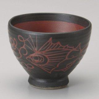 鉄釉魚紋高台碗 和食器 一服碗・ゆったり碗・汲み出し 業務用 約10.6×8.3cm 和風 和菓子屋 和カフェ お茶 スープ