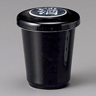 天目ひれ酒 和食器 ひれ酒 業務用 約6.4cm 和食 和風 フグ料理 鯛 日本料理 懐石料理 ヒレ酒