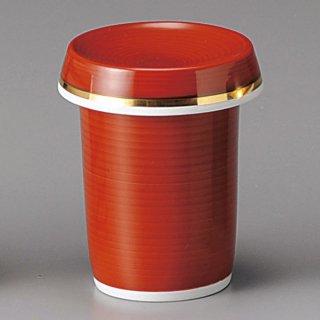 赤巻ひれ酒 和食器 ひれ酒 業務用 約6.2cm 和食 和風 フグ料理 鯛 日本料理 懐石料理 ヒレ酒