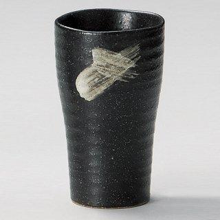 さざ波一口ビール黒 和食器 フリーカップ 業務用 約6.3×10.5cm 和バル 喫茶店 アイスコーヒー 居酒屋
