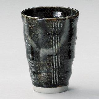 黒釉流し六兵カップ 和食器 フリーカップ 業務用 約8.7×12.1cm 和バル 喫茶店 アイスコーヒー 居酒屋