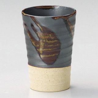 サビ釉雲流しフリーカップ 和食器 フリーカップ 業務用 約7.8×11.3cm 和バル 喫茶店 アイスコーヒー 居酒屋
