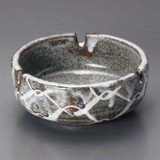ネズ志野アミ4.0灰皿 和食器 灰皿 業務用