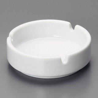 白丸3.0灰皿 和食器 灰皿 業務用