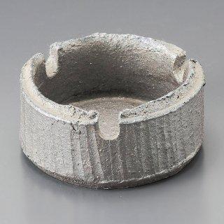 黒窯変3.0丸型灰皿 信楽焼 和食器 灰皿 業務用
