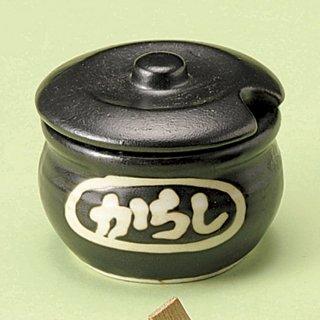 黒マットカメ型からし入 和食器 箸立・串入・小物 業務用