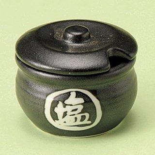 黒マットカメ型塩入 和食器 箸立・串入・小物 業務用