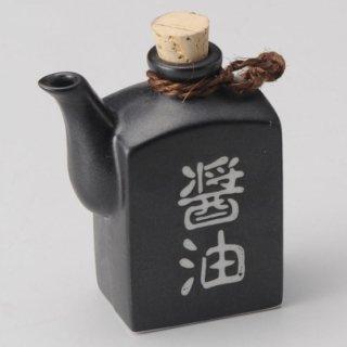 黒マット角型醤油入 和食器 卓上カスター 業務用