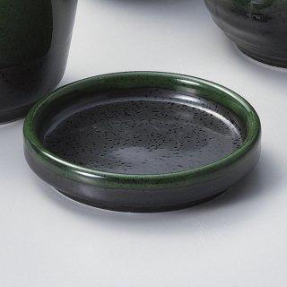 グリーン志野3.0ヤクミ 和食器 そば徳利・そば猪口・薬味皿 業務用 約9cm そば 蕎麦 ソバ うどん そうめん やくみ 薬味