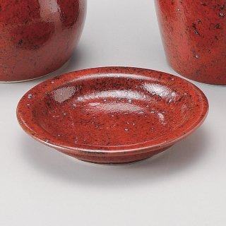 紅柚子3.0皿 和食器 そば徳利・そば猪口・薬味皿 業務用 約9cm そば 蕎麦 ソバ うどん そうめん やくみ 薬味 皿 丸