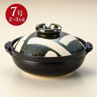 オリベ格子7号深鍋 萬古焼 和食器 土鍋 業務用 約25cm 和食 和風 鍋料理 おでん 冬メニュー 定番 人気 豆乳鍋 水炊き キムチ鍋 もつ鍋 鍋焼きうどん