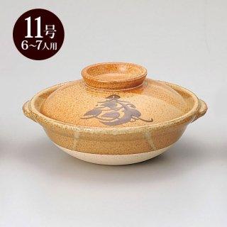 11号土鍋 有田焼 和食器 土鍋 業務用 約33cm 和食 和風 鍋料理 おでん 冬メニュー 定番 人気 ちゃんこ鍋 寄せ鍋 石狩鍋 海鮮鍋 ミルフィーユ鍋