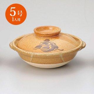 5.5号土鍋 有田焼 和食器 土鍋 業務用 約17.5cm 和食 和風 鍋料理 おでん 冬メニュー 定番 人気