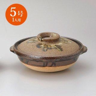 唐津流し 5.5号土鍋 有田焼 和食器 土鍋 業務用 約17cm 和食 和風 鍋料理 おでん 冬メニュー 定番 人気