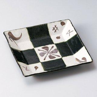 織部格子正角皿 大 和食器 角皿(中) 業務用 約21.5cm 和食 和風 和皿 中皿 揚げ物 串物 刺身