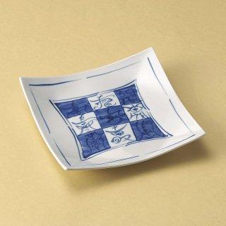 染付文字市松正角皿 和食器 角皿(中) 業務用 約22.7cm 和食 和風 和皿 高級 お造り 揚げ物