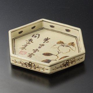 乾山山茶花六角皿 和食器 角皿(中) 業務用 約20cm 和食 和風 和皿 高級 お造り 揚げ物