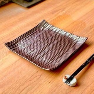 スダレ鉄砂正角皿 大 和食器 角皿(中) 業務用 約23.3cm 和食 和風 和皿 高級 お造り 揚げ物
