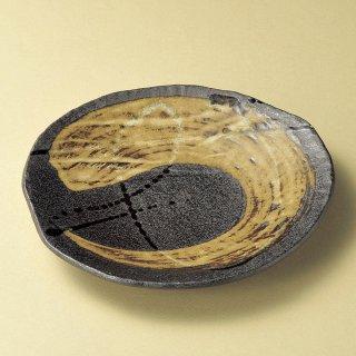 流木9寸丸皿 和食器 丸皿(大) 業務用 約27.7cm 和食 和風 ランチ とんかつ定食 主菜