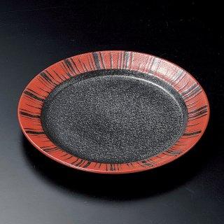 赤柚子十草9.0皿 和食器 丸皿(大) 業務用 約26.5cm 和食 和風 ランチ とんかつ定食 主菜