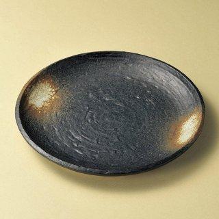 黒備前丸9.0皿 和食器 丸皿(大) 業務用 約27.5cm 和食 和風 ランチ とんかつ定食 主菜