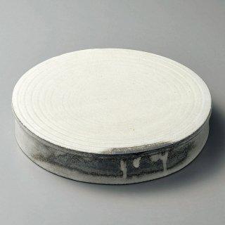 灰釉粉引8.5台皿 信楽焼 和食器 丸皿(大) 業務用 約26cm 和食 和風 ランチ とんかつ定食 主菜