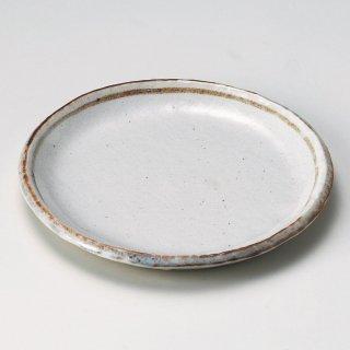 志野ライン8.0丸皿 和食器 丸皿(中) 業務用 約20.6cm 和食 和風 中皿 メイン料理 前菜 鮨屋