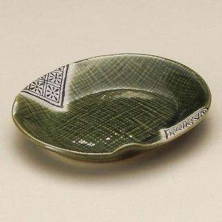織部格子3.0小皿 和食器 小皿 業務用 約10.5cm 和食 和風 漬物 たれ 薬味 サラダ 和菓子 冷奴 ミニ しょうゆ皿