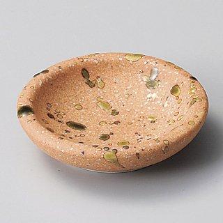 美濃イガ豆皿 和食器 小皿 業務用 約7.5cm 和食 和風 漬物 たれ 薬味 サラダ 和菓子 冷奴 ミニ しょうゆ皿