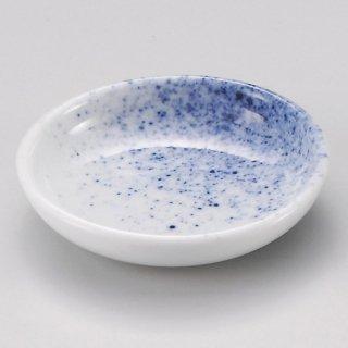 吹ズミ厚口3.0皿 和食器 小皿 業務用 約9.2cm 和食 和風 漬物 たれ 薬味 サラダ 和菓子 冷奴 ミニ しょうゆ皿