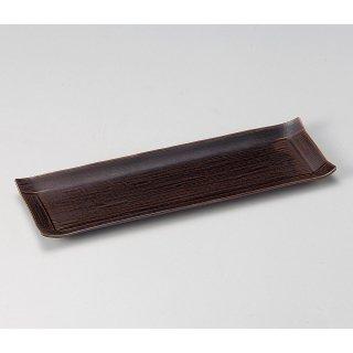 あめコヨリ長皿 大 和食器 細長皿(大) 業務用 約36.5cm 和食 和風 刺身 寿司 焼き物 串物