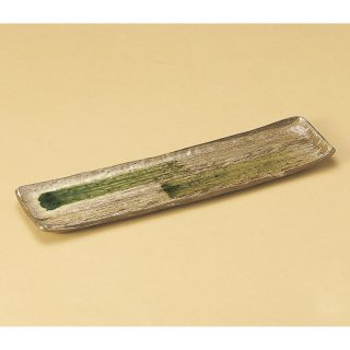 黄瀬戸オリベ石目さんま皿 和食器 細長皿(大) 業務用 約38.3cm 和食 和風 刺身 寿司 焼き物