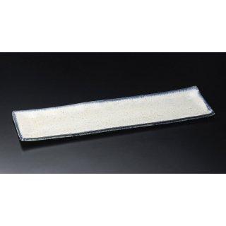 灰釉ゴス長皿 小 和食器 細長皿(特大) 業務用 約52cm 和食 和風 ローストビーフ 和風アミューズ 和皿 寿司