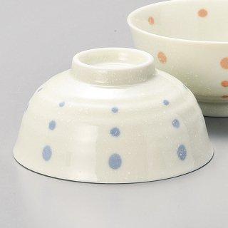 水玉BL茶碗 和食器 飯碗 業務用 約11.5cm 和食 和風 茶碗 ご飯茶碗