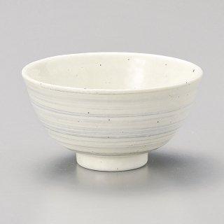 渦粉引グレー大平 和食器 飯碗 業務用 約12.7cm 和食 和風 茶碗 ご飯茶碗 男性用