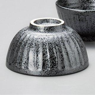 ソギいぶし黒丸碗大 和食器 飯碗 業務用 約12.5cm 和食 和風 茶碗 ご飯茶碗