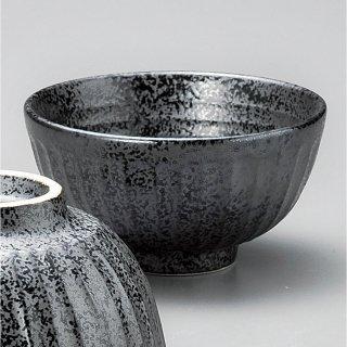 ソギいぶし黒丸碗小 和食器 飯碗 業務用 約11.5cm 和食 和風 茶碗 ご飯茶碗