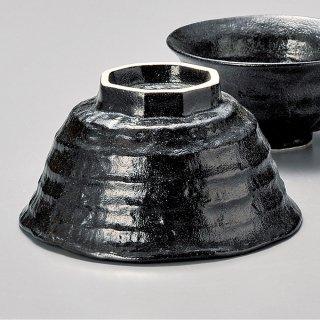 瀬戸黒ろくべ型茶碗 中 和食器 飯碗 業務用 約13.5cm 和食 和風 茶碗 ご飯茶碗