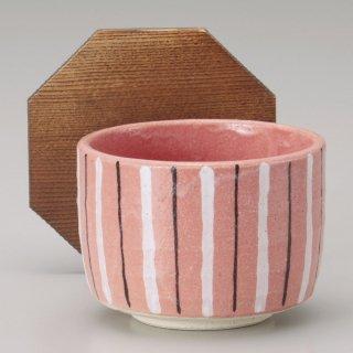 赤楽十草飯器蓋付 和食器 飯器 業務用 約11cm 和食 和風 白米飯 炊き込みご飯
