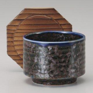 いろり筒型飯器小 蓋付 和食器 飯器 業務用 約10.4cm 和食 和風 白米飯 炊き込みご飯