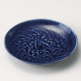 藍紺岩清水5.0皿 和食器 フルーツ皿・銘々皿・取皿 業務用 約15cm 和食 和風 プレート フルーツ デザート 和菓子 甘味 ケーキ 和テイスト 定番 取り皿