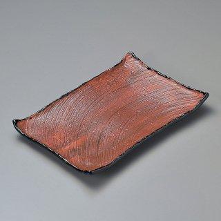 朱巻天目引き角皿 小 和食器 長角皿 業務用 約26cm 和食 和風 串物 ホッケ皿 揚げ物