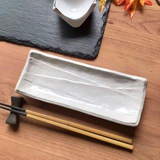 白マット削ぎ突出皿 和食器 長角皿 業務用 約20.2cm 和食 和風 串物 ホッケ皿 揚げ物